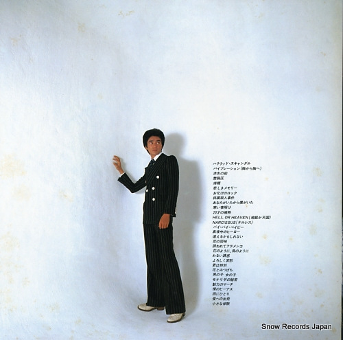 GO, HIROMI the best 38AH597-8 - back cover