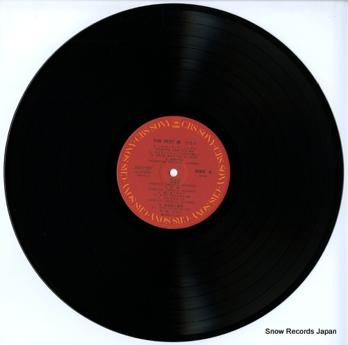 GO, HIROMI the best 38AH597-8 - disc
