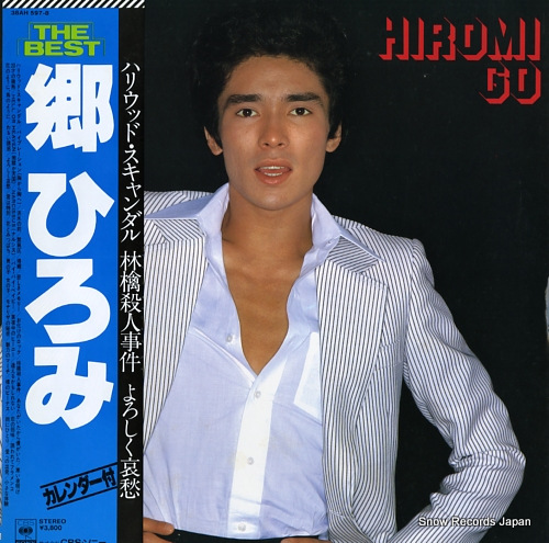 GO, HIROMI the best 38AH597-8 - front cover