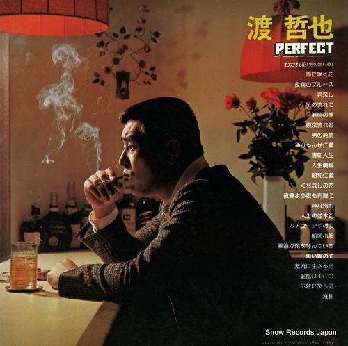 WATARI, TETSUYA perfect MR9845/6 - back cover