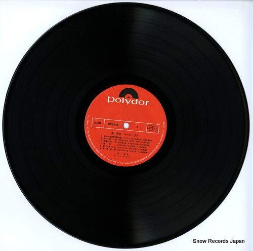 WATARI, TETSUYA perfect MR9845/6 - disc