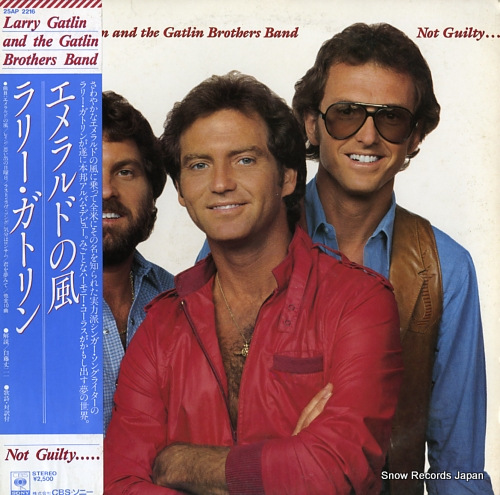GATLIN, LARRY, AND THE GATLIN BROTHERS BAND not guilty 25AP2216 - front cover