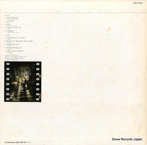 SCHLAKS, STEVEN, AND HIS DREAM SOUND love serenade VIP-7263 - back cover