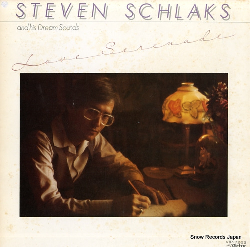 SCHLAKS, STEVEN, AND HIS DREAM SOUND love serenade VIP-7263 - front cover
