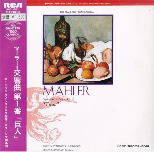 LEINSDORF, ERICH mahler; symphony no.1 in d titan RGC-1011 - front cover