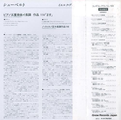 COLLEGIUM AUREUM schubert; forelle-quintett ULS-3179-H - back cover
