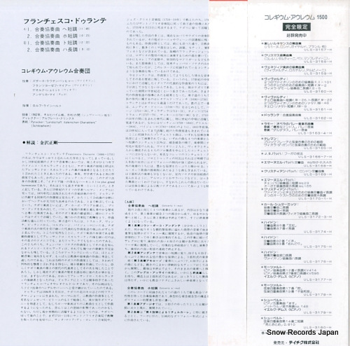 COLLEGIUM AUREUM durante; 4 concerti ULS-3162-H - back cover