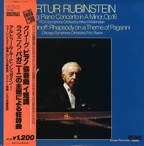 RUBINSTEIN, ARTUR grieg; concerto in a minor op.16 12R-1022 - front cover