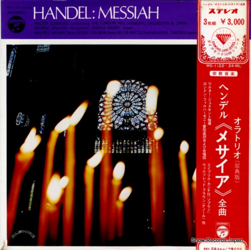 SUSSKIND, WALTER handel; messiah MS-1122-24-ML - front cover