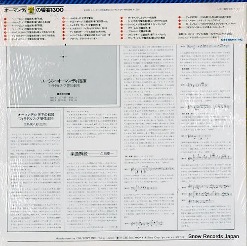 ORMANDY, EUGENE bruckner; symphony no.4