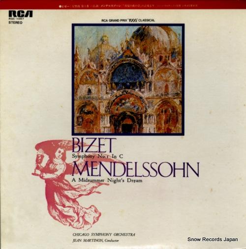 ジャン・マルティノン ビゼー:交響曲第1番:ハ長調 RGC-1087