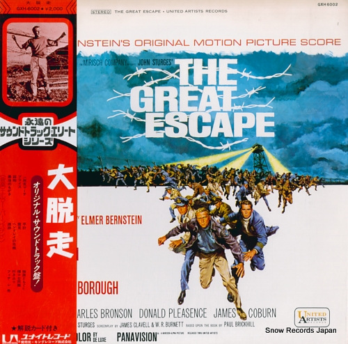 BERNSTEIN, ELMER the great escape GXH-6002 - front cover