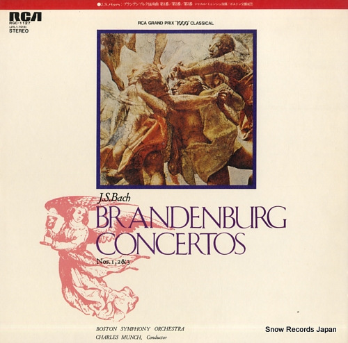 MUNCH, CHARLES bach; brandenburg concertos vol.1 RGC-1127 - front cover