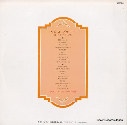 ペレス・プラート ゴールド・デラックス RCA-8031-32