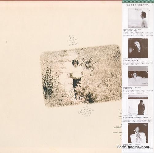 MATSUYAMA, CHIHARU aruki tsuzukeru toki C28A0152 - back cover