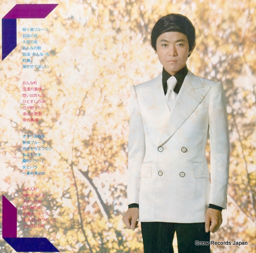 MIKAWA, KENICHI double deluxe GW-9107-8 - back cover