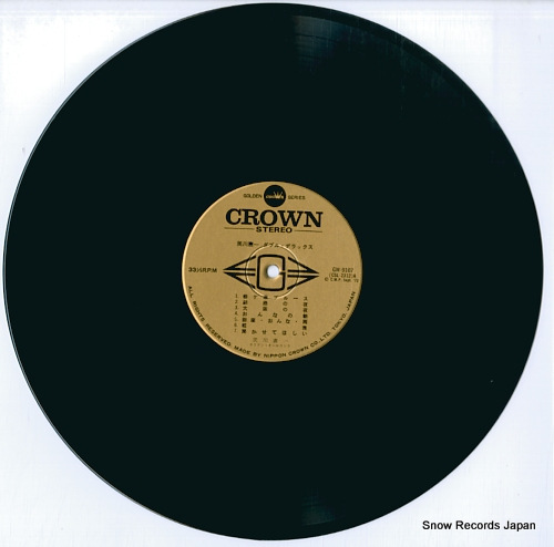 MIKAWA, KENICHI double deluxe GW-9107-8 - disc