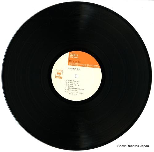 GO, HIROMI saraba natsu no hikari yo SOLL-214 - disc
