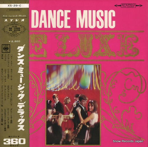 V/A dance music deluxe XS-29-C - front cover