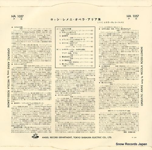 ROSSI-LEMENI, NICOLA operatic arias HA1057 - back cover