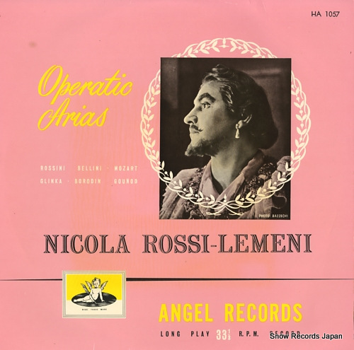 ROSSI-LEMENI, NICOLA operatic arias HA1057 - front cover