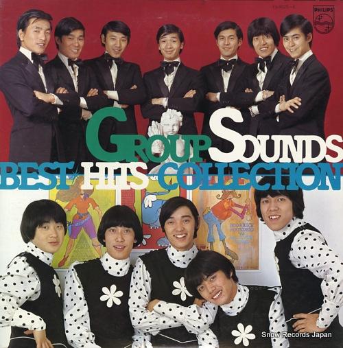 V/A グループ・サウンズ・ベスト・ヒット・コレクション FS-9025-6