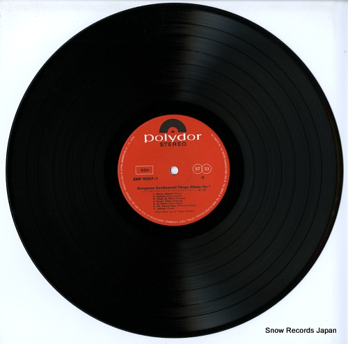 アルフレッド・ハウゼ楽団 コンチネンタル・タンゴ・ゴージャス・アルバム SMP-9007(1-2)
