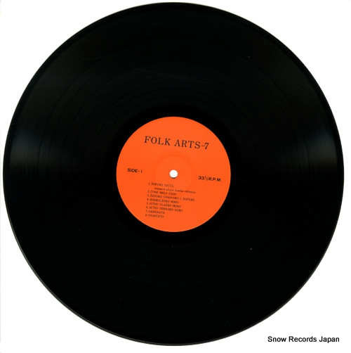 V/A folk arts-7 A12215 - disc