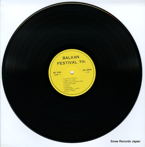V/A balkan festival 7th BF-004 / A-7547 - disc