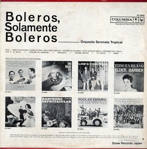 セレナータ・トロピカル楽団 boleros solamente boleros EX5042