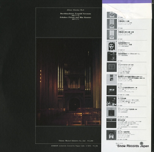 ROTZSCH, HANS-JOACHIM bach; durchlauchtster leopold serenata ET-3075 - back cover