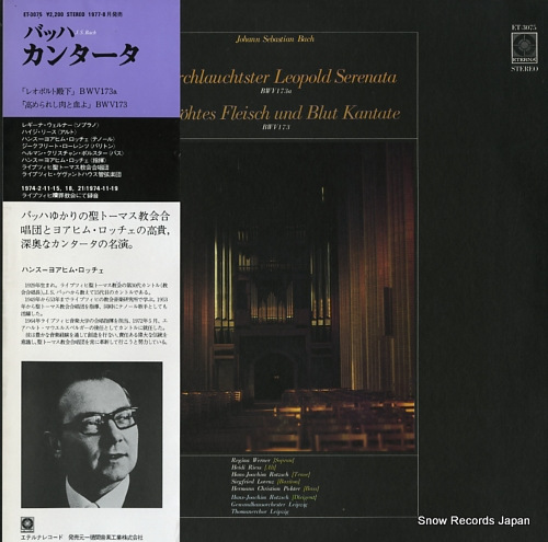 ROTZSCH, HANS-JOACHIM bach; durchlauchtster leopold serenata ET-3075 - front cover