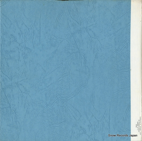 BASHICH, MLADEN rimsky-korsakov; sadko ALS-500 - back cover