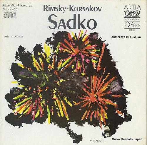 BASHICH, MLADEN rimsky-korsakov; sadko ALS-500 - front cover