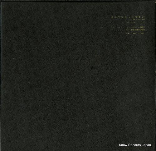 RILLING, HELMUTH bach; das orgelbuchlein OS-994-7-MC - back cover