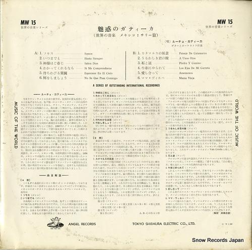ルーチョ・ガティーカ 魅惑のガティーカ(世界の音楽メキシコ・チリー篇) MW15