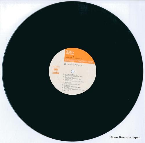 GO, HIROMI deluxe series SOLI54-55 - disc