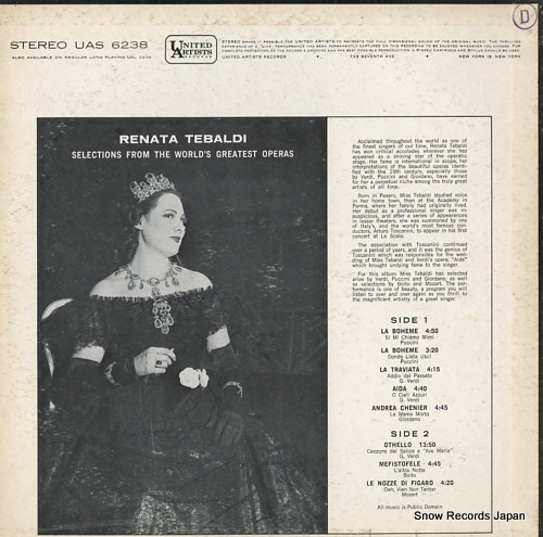 TEBALDI, RENATA selections from the world's greatest operas UAS6238 - back cover