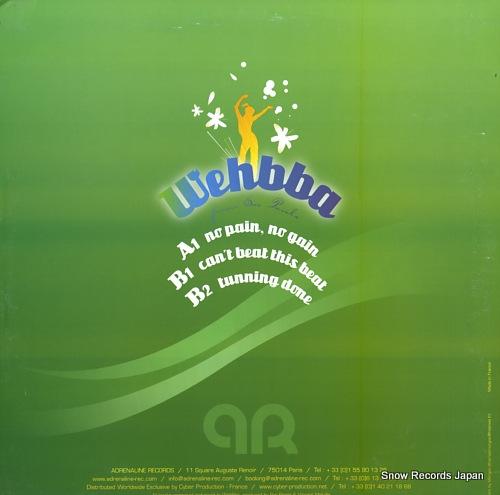 WEHBBA no pain, no gain AR03/ADR003 - back cover
