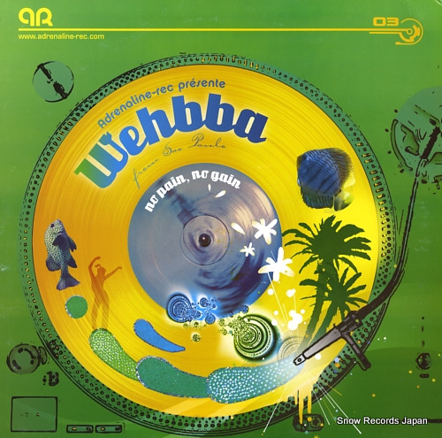 WEHBBA no pain, no gain AR03/ADR003 - front cover