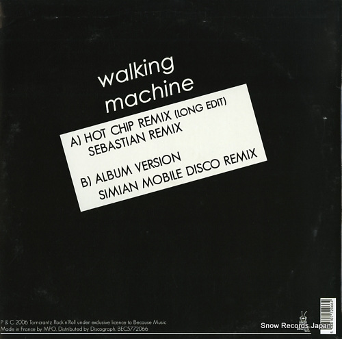 REVL9N walking machine(remixes) BEC5772066 - back cover