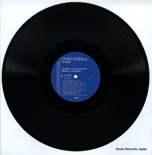 V/A japanese folk melodies by immortal virtuosos OZ-7554-N - disc