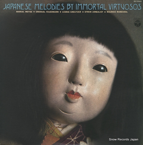 V/A japanese folk melodies by immortal virtuosos OZ-7554-N - front cover