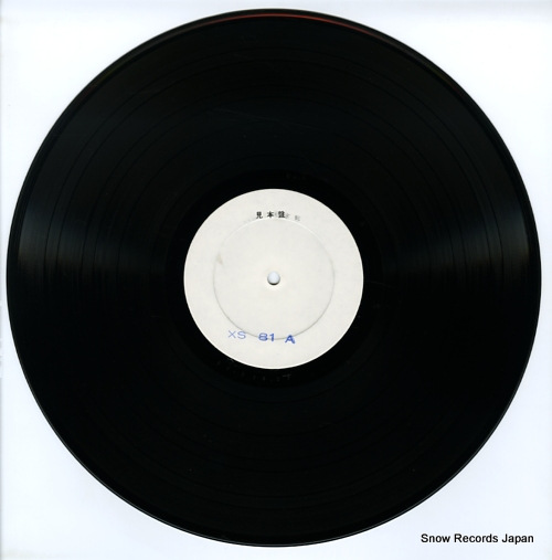 V/A sweet charity XS81 - disc