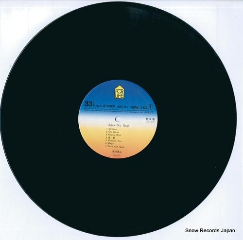 HARADA, SHINJI save our soul 28K-51 - disc