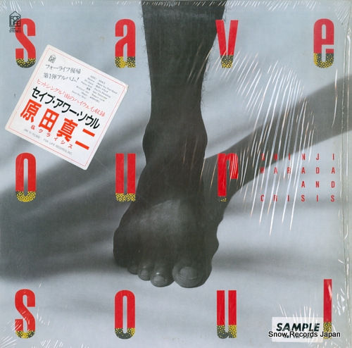 HARADA, SHINJI save our soul 28K-51 - front cover