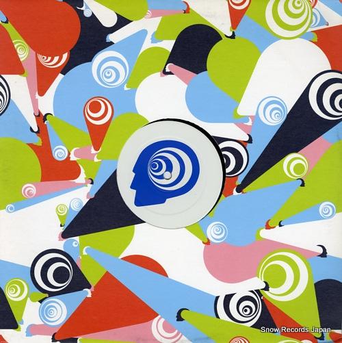 PARA ONE dudun-dun INS12009. / NV809112 - front cover