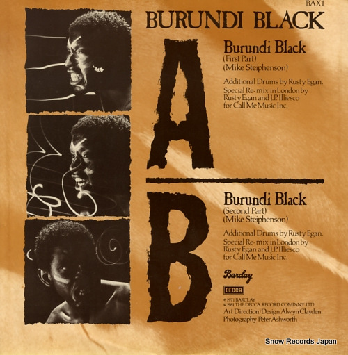 ブルンジ・ブラック burundi black BAX1