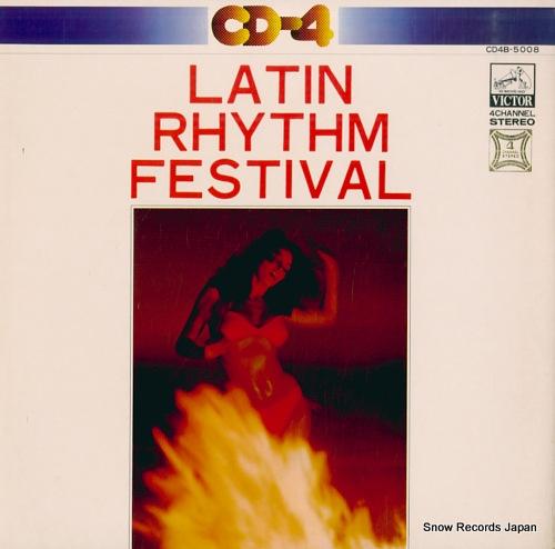 ラテン・リズム・ボーイズ ラテン・リズムの祭典 CD4B-5008