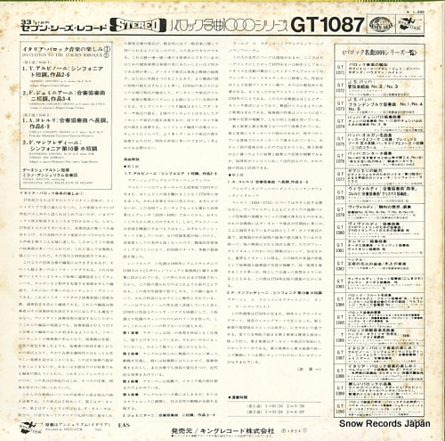 MARTON, DENES invitation to the italien baroque1 GT1087 - back cover